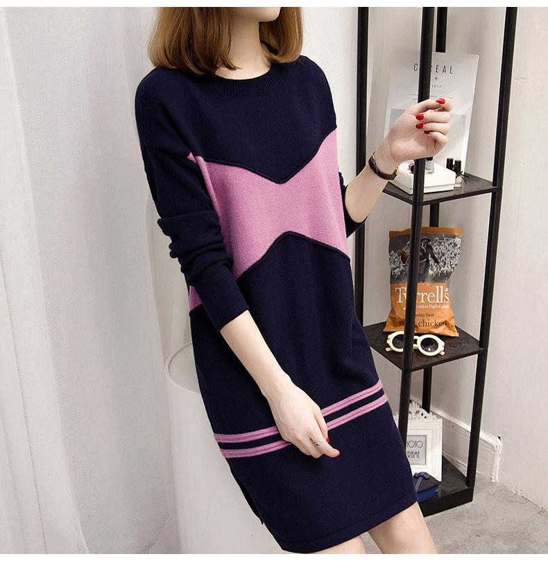 0a7e8b96440c Autumn new Korean women's fashion casual loose round neck waist print long-sleeved  dress