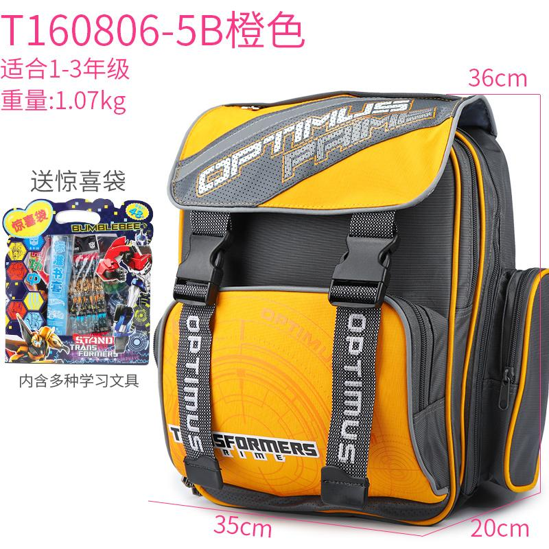 4f9f0faf5c TRANSFORMERS Children Schoolbag for Elementary School Students 1-3 Grade 2  boy men Girl Backpack