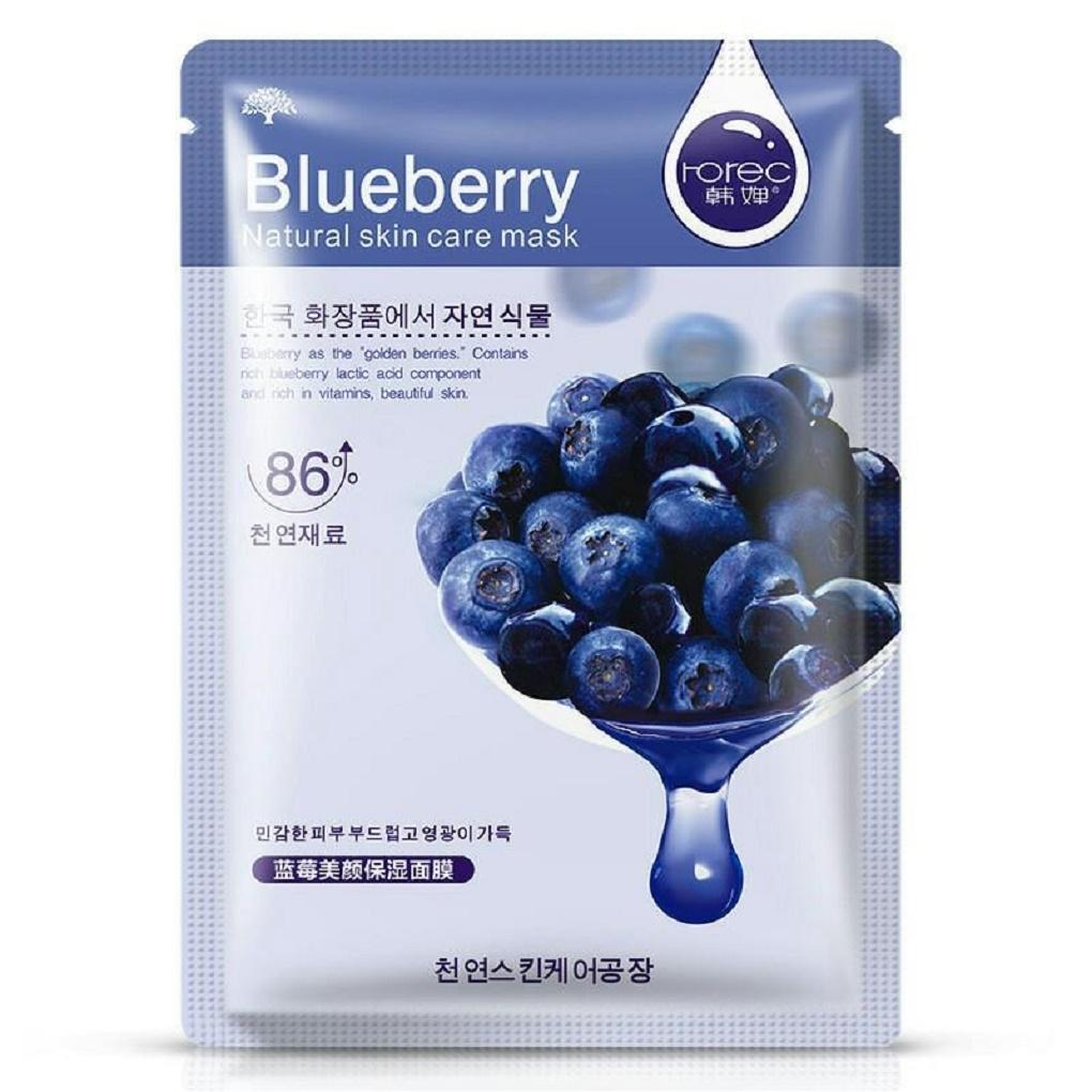 Rorec Blueberry Natural Skin Care Mask