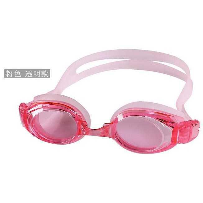 Best Seller!!! Kacamata Renang 3D Anak dan Dewasa - G1100M Original Asli Termurah