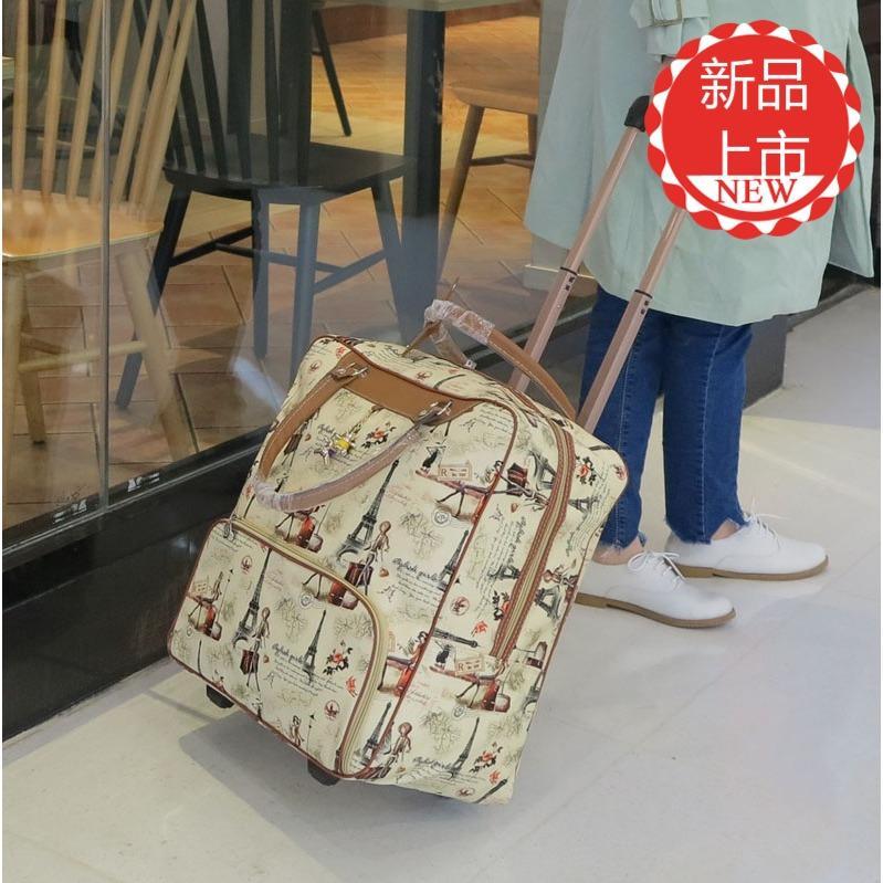 สามารถพับกระเป๋าเดินทางกระเป๋าเดินทางกระเป๋าถือสัมภาระห่อชุดดึงเสากล่อง Lift หญิงกระเป๋าเดินทางขนาดใหญ่ความจุขนาดใหญ่เพื่อห่อ - By Jod Bell Shop.