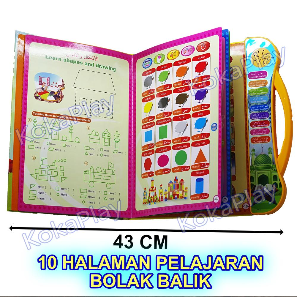 Gambar Produk KokaPlay Playpad Ebook Muslim 3 in 1 Apple Quran Tablet Version Mainan Anak Edukasi