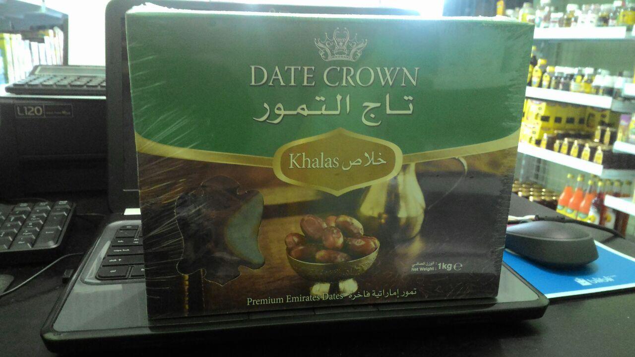 Nabawi Kurma Khalas 1 Kg3 Daftar Harga Terbaru Dan Terlengkap Hikmah Date Crown 10 X1 Kg