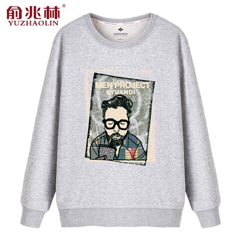 Yuzhaolin Lengan Lengan Panjang Pria Produk Baru Atasan Leher Bulat Sweter Tanpa Kancing Kaos Sweater (
