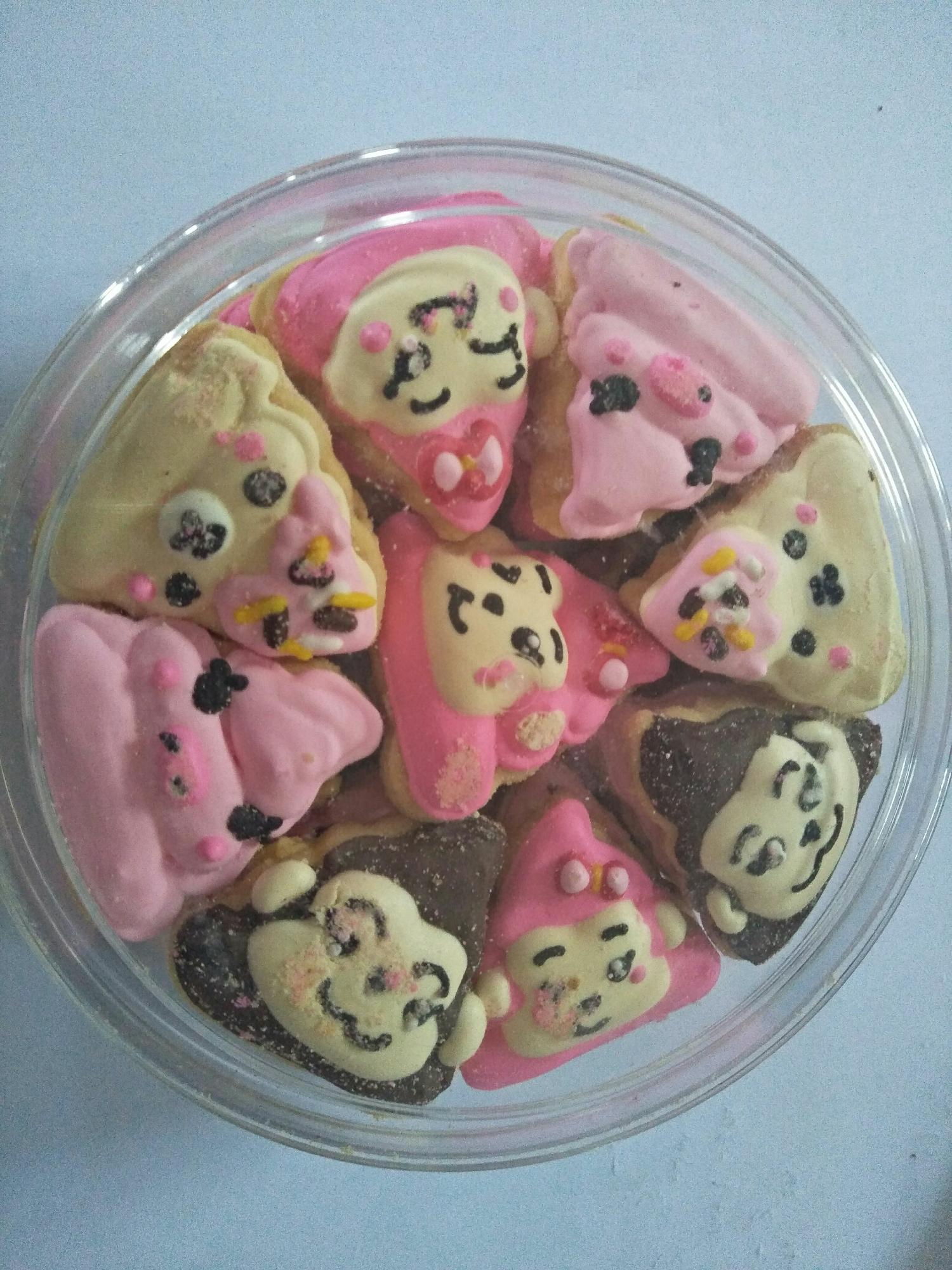 Rp 12.000. Cookies squishy monkeyIDR12000. Rp 35.000