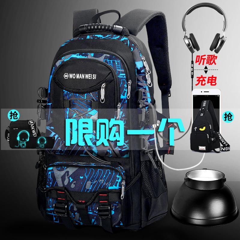 Detail Gambar WOMAN WEISI Tas Travel Ransel (Biru dan abu-abu untuk mengirim tas dada) Terbaru