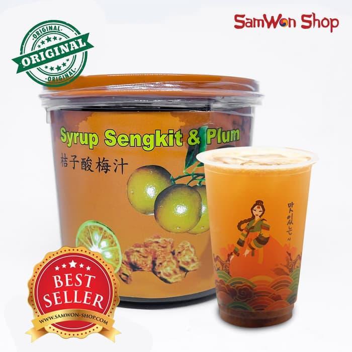 Sirup Sengkit  Buah Plum khas pontianak / sirup jeruk dan plum gansafood 035