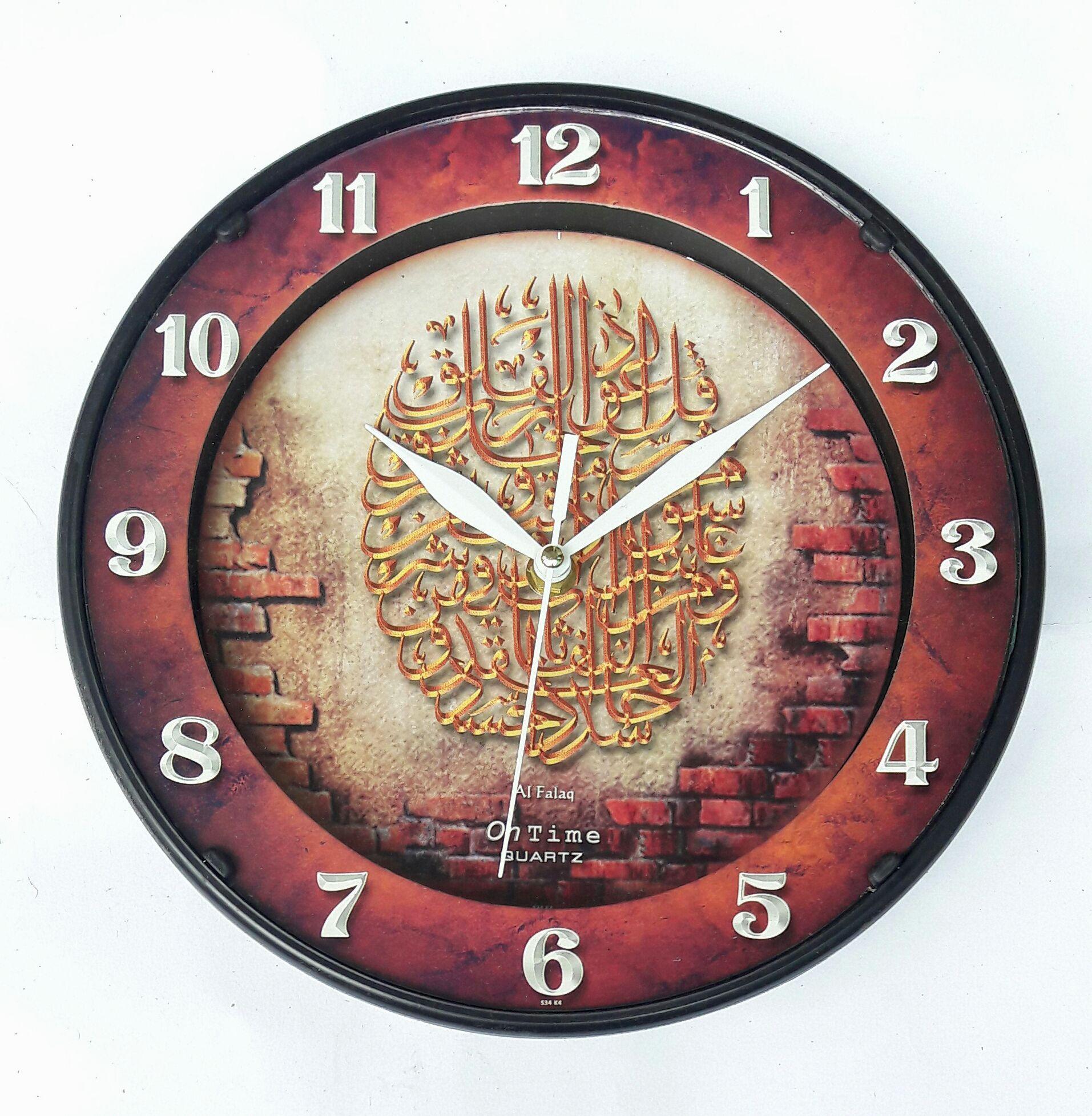 Jam Dinding Muslim Kaligrafi Murah
