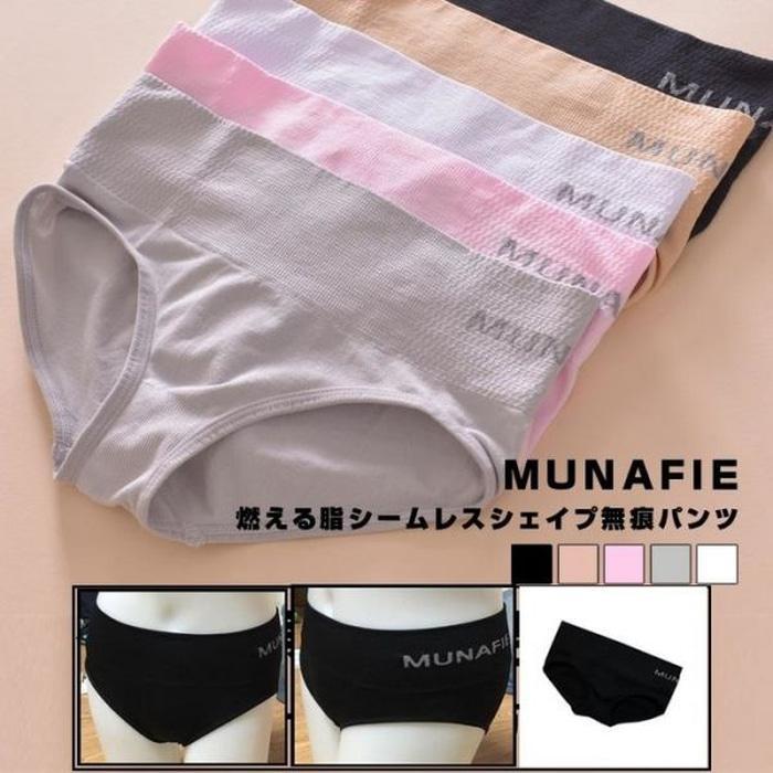 Celana Dalam / Kolor / Cangcut Munafie