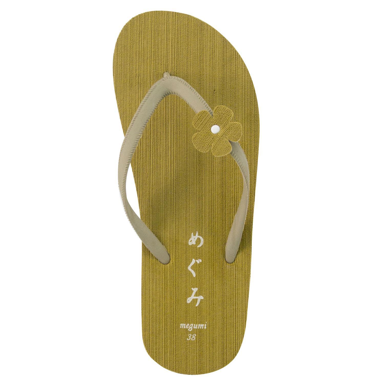 Megumi Freesia Sandal Jepit - Hijau - 4 .