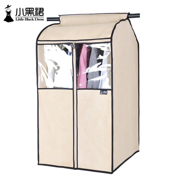 Clothing Dust Cover Household Stereo Clothing Dustproof Bag Big Clothes Bag Total-enclosed Hanging Storage Bag Cover Garment Suit Bag