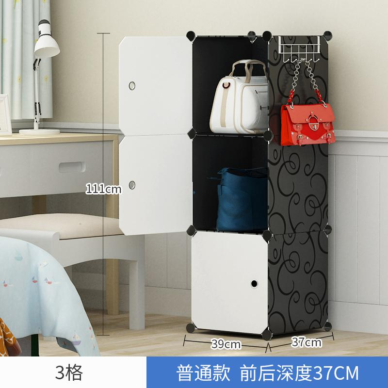 Closet Bags Storage Cabinets Put Bags of Shelf Storage Shelf Arranges Multilayer Bag Household Dormitory Hanging Bag