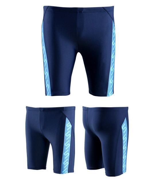 Detail Gambar HNSD SPEED JAMMER / Celana Renang Pria Dewasa / Swimming Trunk Pants - R1J3S0