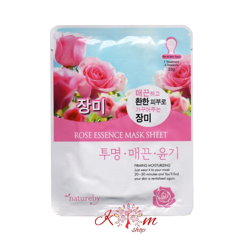 Kelebihan Kim Shop Holika Pure Essence Mask Sheet Rice 5 Pearl Natureby Rose