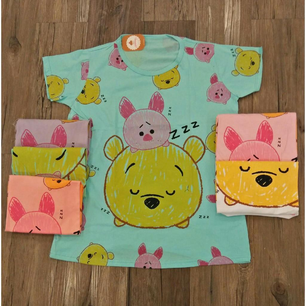 Buy Sell Cheapest Promo Tsum Pooh Best Quality Product Deals Piyama Tsumtsum Tiger Weve Full Print Bigsize Aad0667