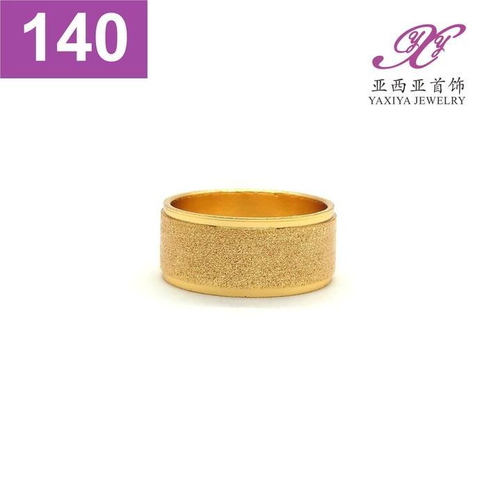 Cincin Kawin Polos Lapis Emas Perhiasan Imitasi  Jewelry 140