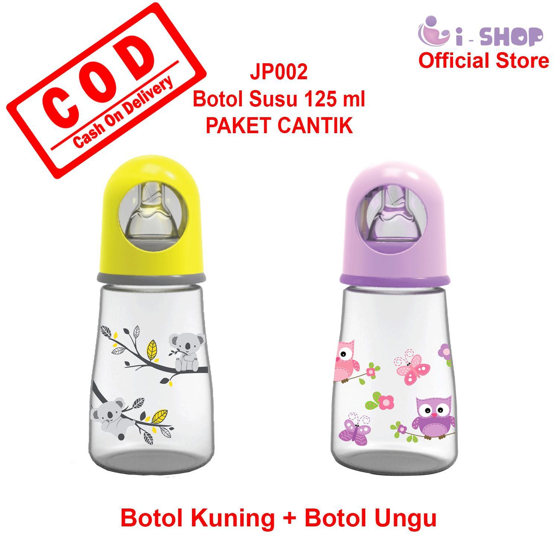 ... i shop Baby Safe Botol Susu Bayi 125 ml JP002 Paket 2 Botol