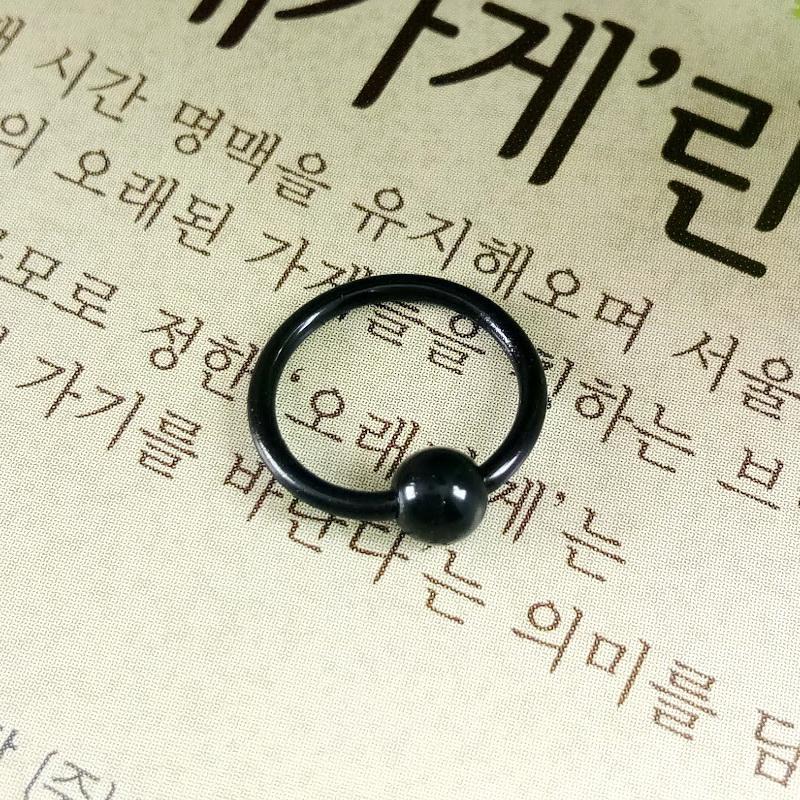Anneui - BP0075 12mm Anting Piercing Tusuk Pria Model Bola Ulir - Black