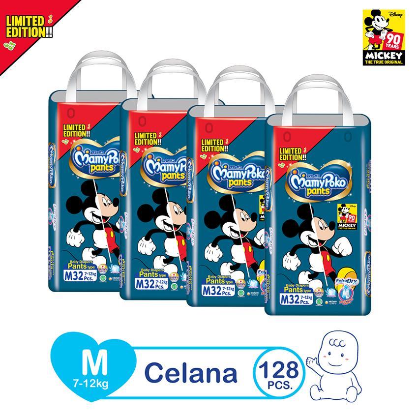 Mamypoko Popok Pants Extra Dry - M 32 - Karton isi 4 [New Packaging 2018]