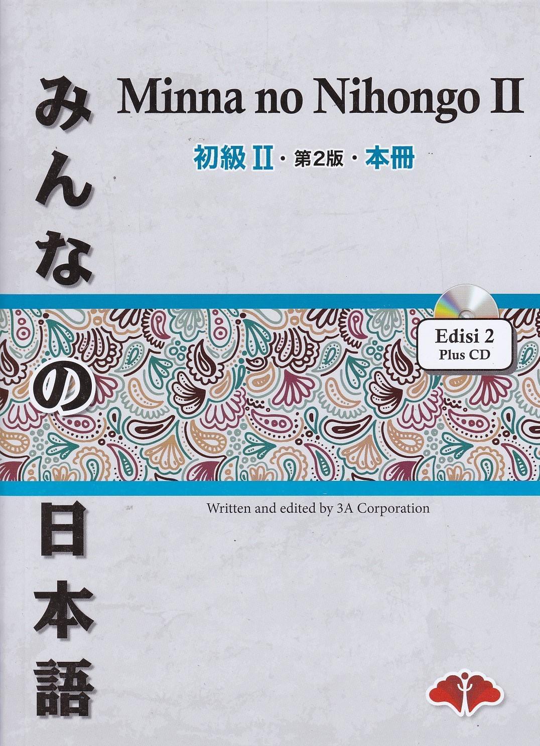 Uranus Pustaka Lintas B - Minna No Nihongo 2 ed 2 + CD