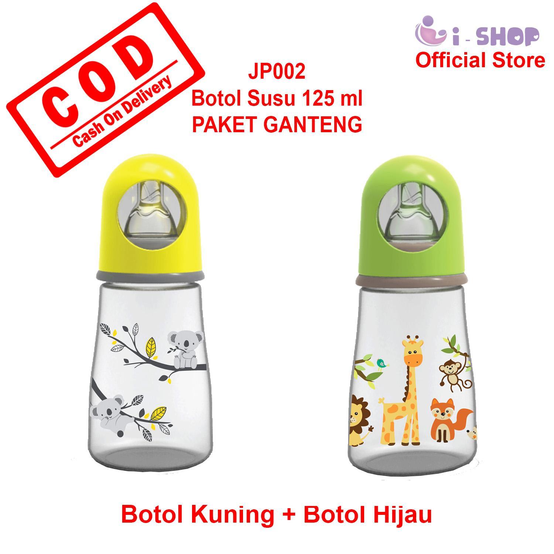 i-shop Baby Safe Botol Susu Bayi 125 ml JP002 - Paket 2 Botol
