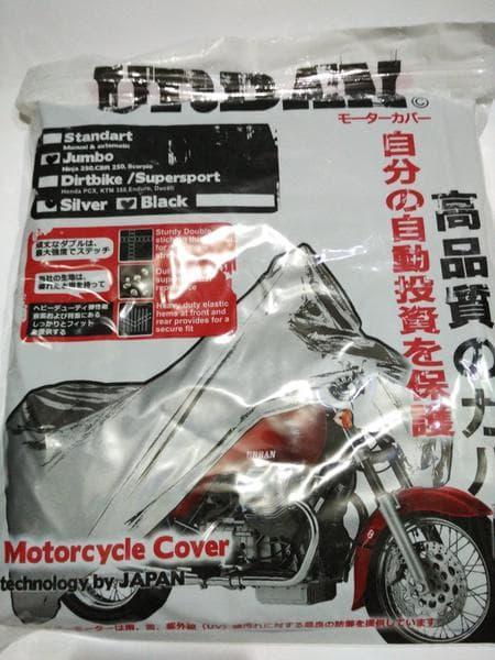 BEST SELLER!!! Sarung Motor Selimut motor Urban Jumbo Untuk Motor CB150R - BVf31j