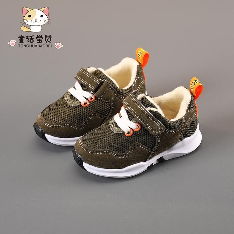 Sepatu Belajar Jalan Anak Laki-laki Sepatu Anak Sepatu Bernapas Jala