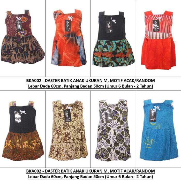 Best Seller!!! Daster Anak Batik Baju Tidur Anak - (BKA002) Keren Terbaru Murah