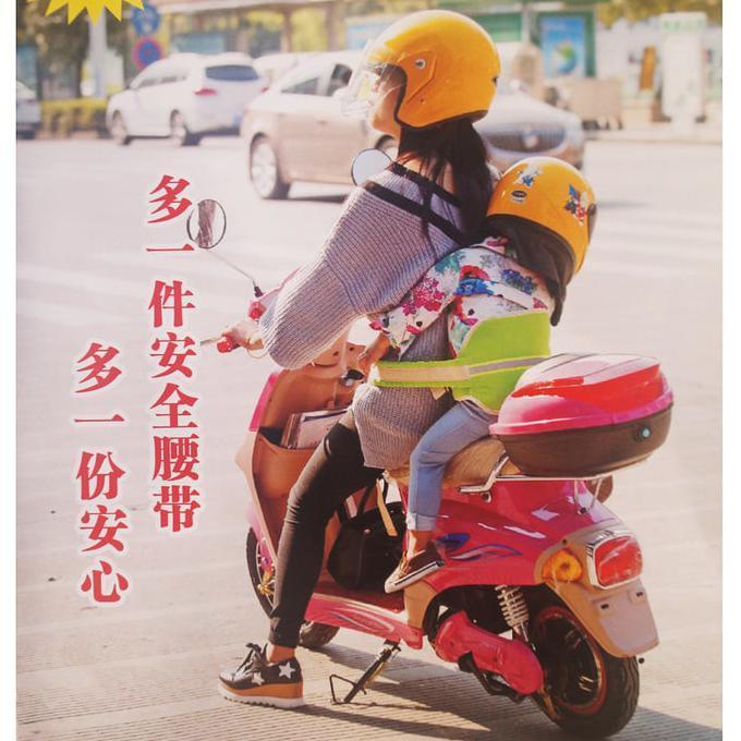 Sabuk Boncengan Anak/Baby Safe Waistband/Pengaman Boncengan Motor - Mjg