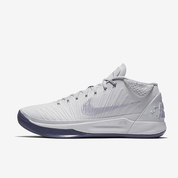 Sepatu Basket Nike Kobe A.D. Mid Pure Platinum Original 922482-004