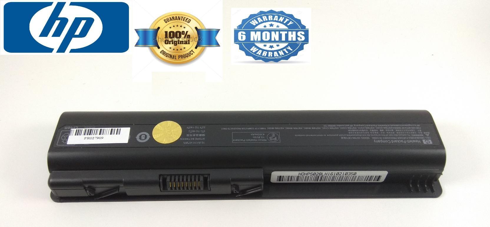 HP Baterai Original Compaq Presario CQ40 CQ41 CQ45 CQ60 CQ61 CQ71 HP Pavilion DV4 DV5 DV6 ORI