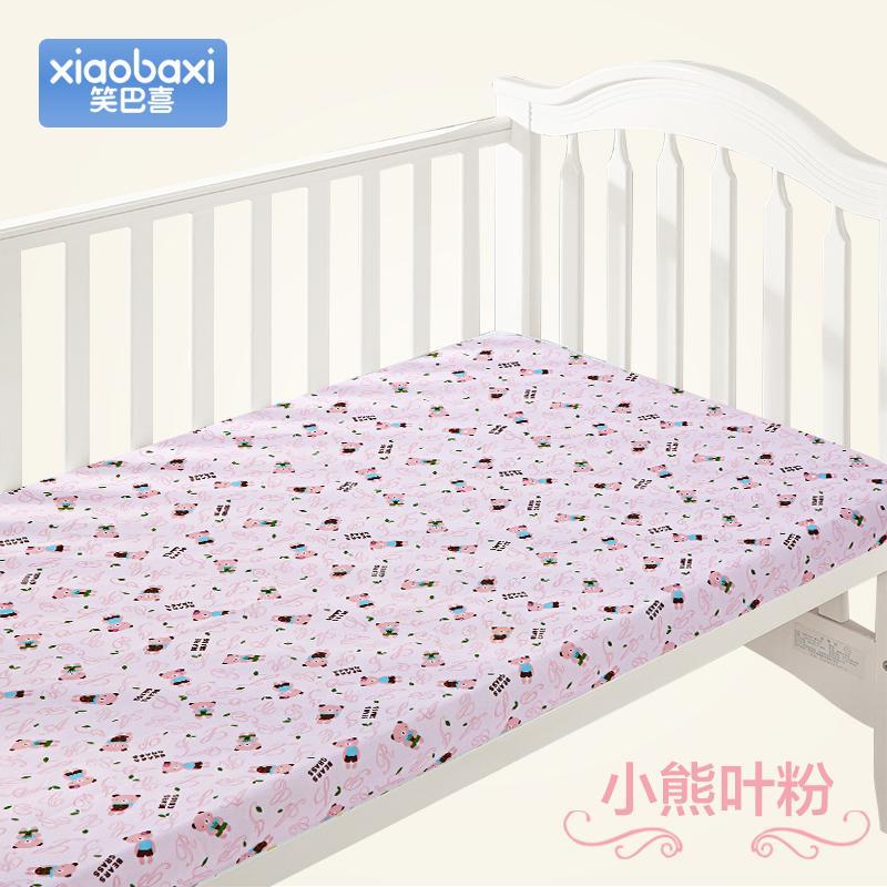 Cotton Crib (Infant Bed Bedsheet Children U0027S Bedspread