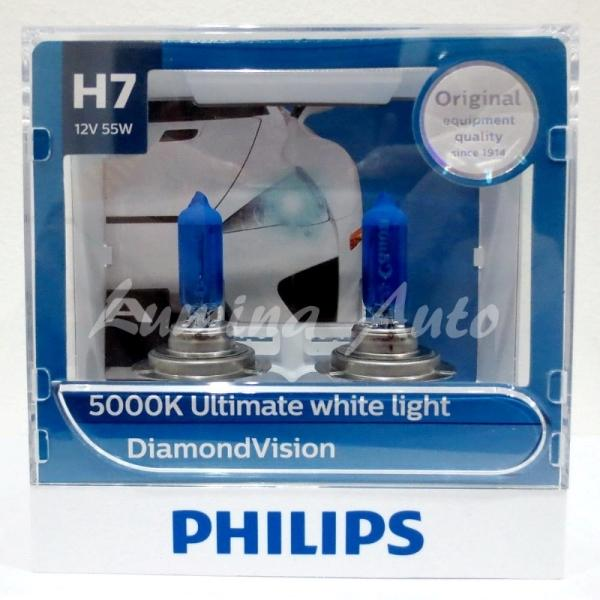 Philips Diamond Vision H7 55 Watt - Lampu Mobil Putih / White 5000K