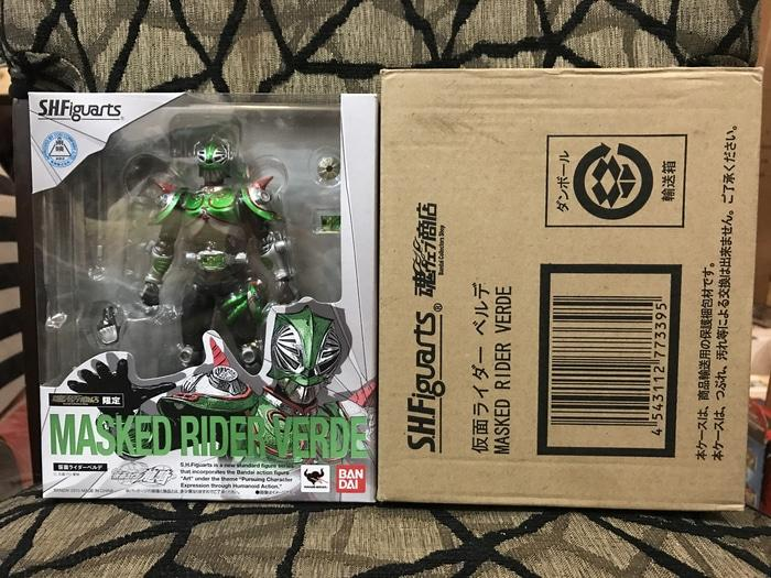 BEST SELLER!!! SHF VERDE MISB + BCL  - BP9WrX