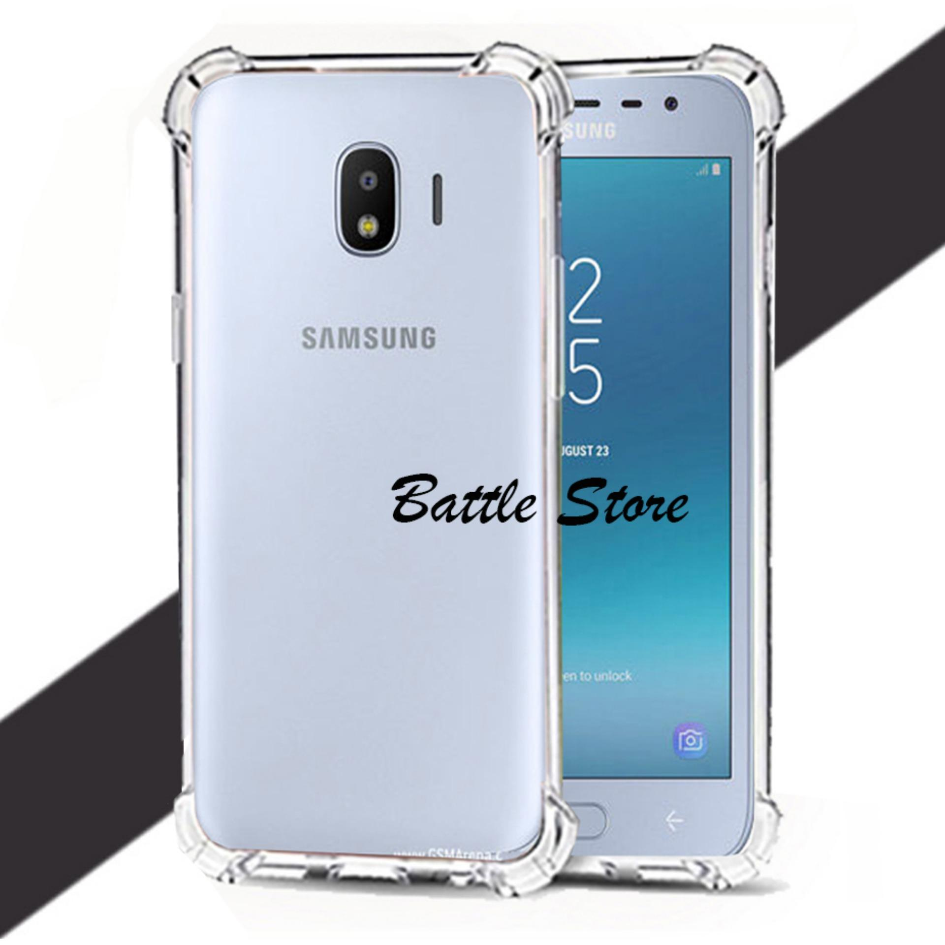 Case Anti Crack / Case Anti Shock Elegant Softcase For Samsung Galaxy J2 Pro 2018 - Bening