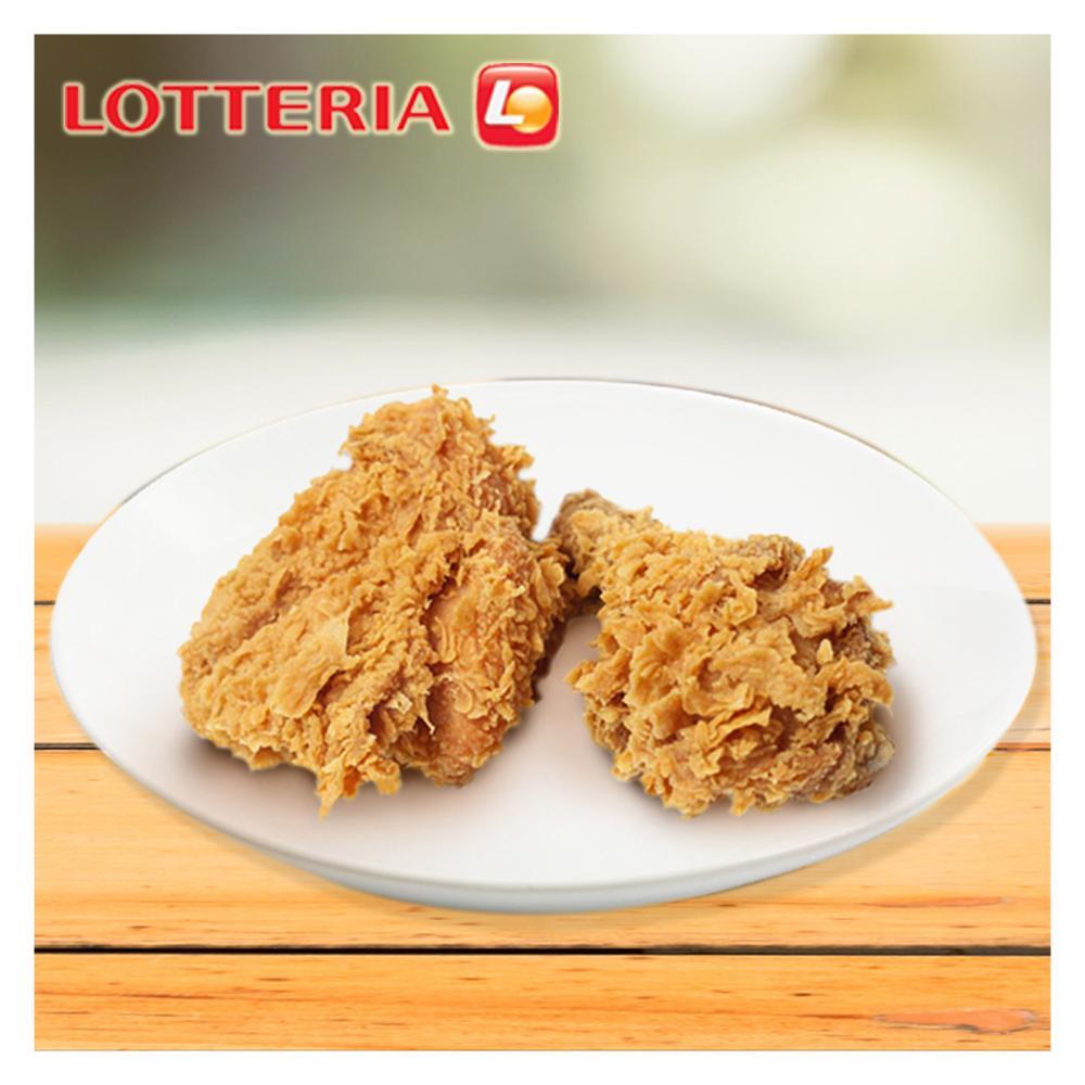 Cek Harga Baru Keripik Belut Renyah Terkini Situs Pembanding Minyak Kejantan Untuk Pria Dewasa Lotteria Ayam Crispy Chicken 2pcs