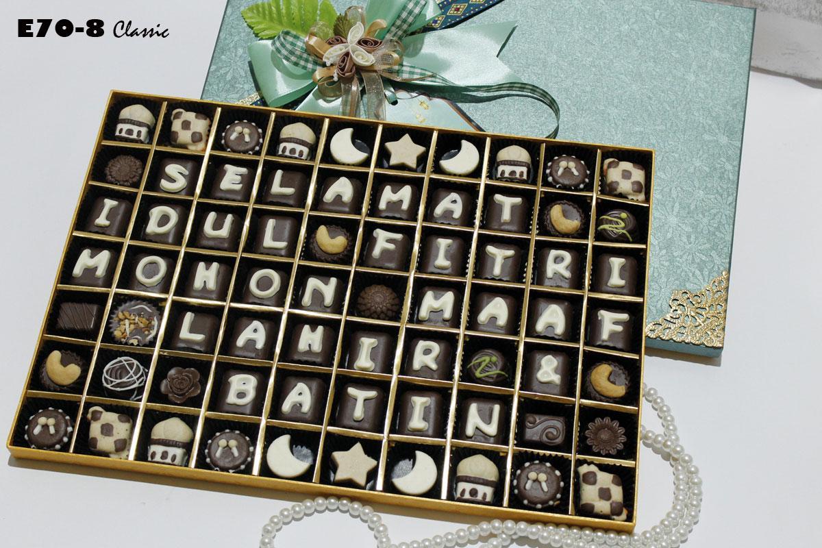 Jual Parcel Lebaran (Coklat Parcel E70-8 Kemasan Hard Cover)