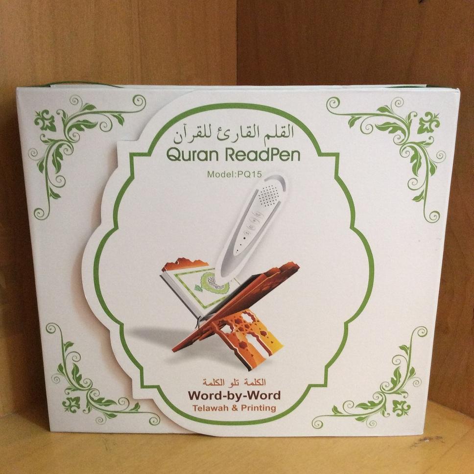 Kehebatan Al Quran Speaker Digital Dan Harga Update Teknologi Portable Audio Murottal Alquran Hapalan Pq15 Enmac Pen Belajar Baca Read