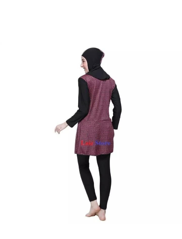 Laiz Baju Renang Muslimah