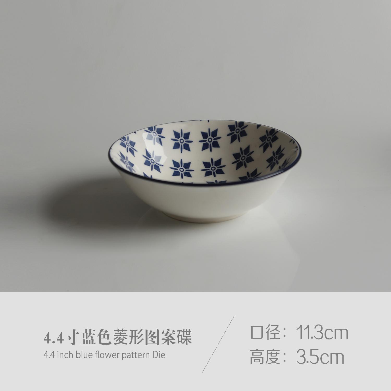 Corak Angin Mangkok Piring Yang Dilukis dengan Tangan Keramik Mangkuk Jepang Bunga Hijau