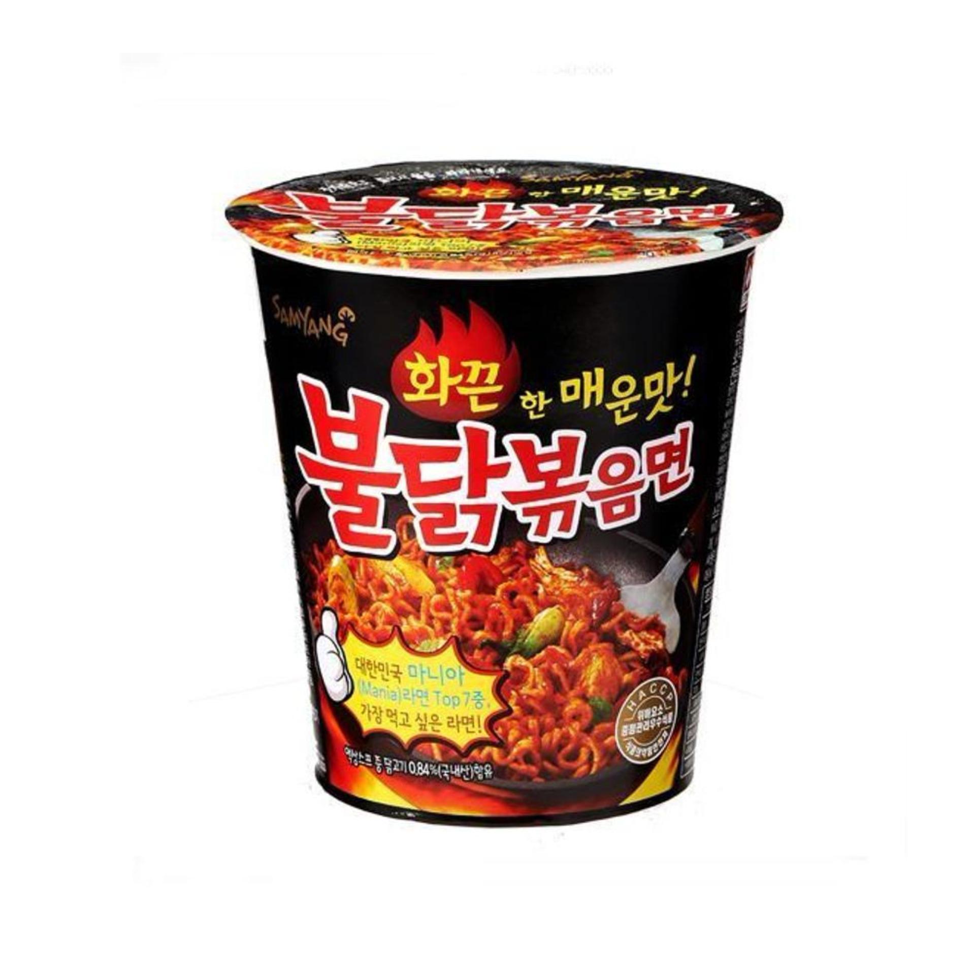 [BUY 1 GET 1 FREE] Samyang Cup - 2