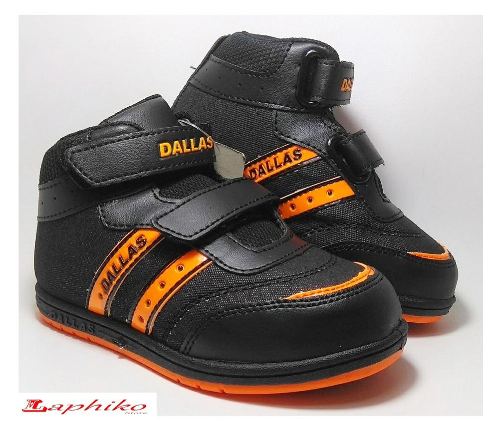Laphiko Sepatu Sekolah Anak Perekat - Dallas Star Kid