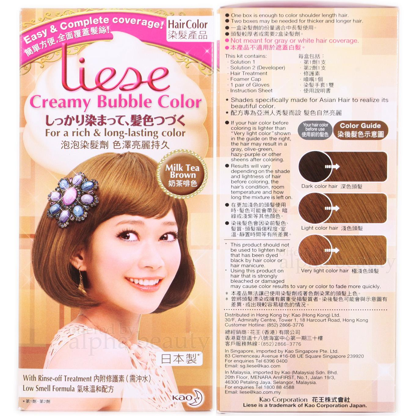 Buy Sell Cheapest Best Seller Liese Best Quality Product Deals