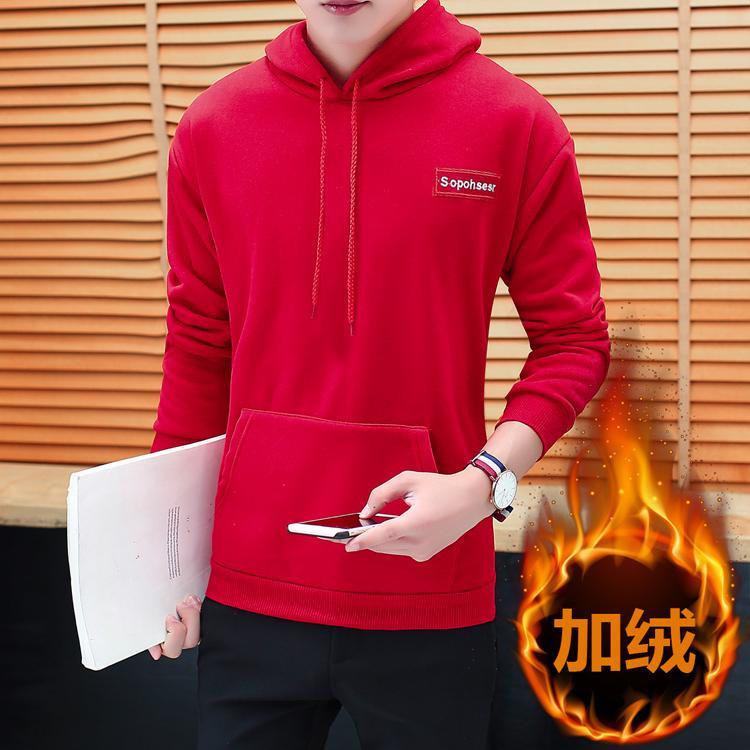 Sweater Male Hooded Autumn & Winter plus Velvet Korean Style Slim Fit Coat Trend Students Pullover