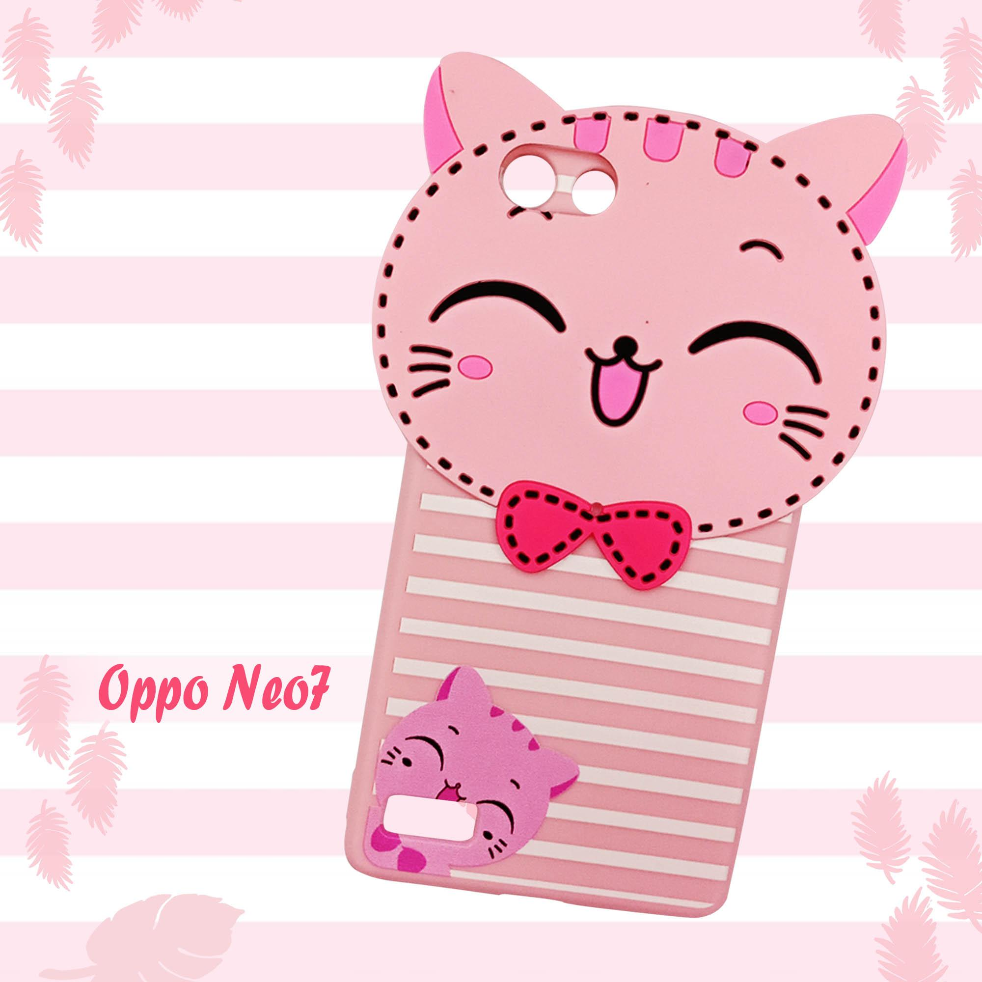 Marintri Case Oppo Neo 7 New Fashion Cat 3D