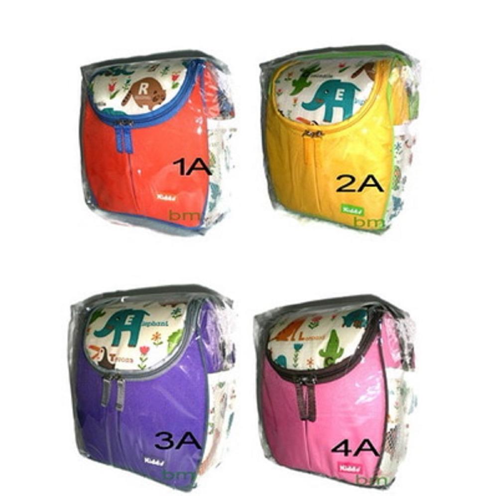 Cooler Bag Kiddy motif animal - Tas pendingin Asi - Tas Lunch Bag Kiddy