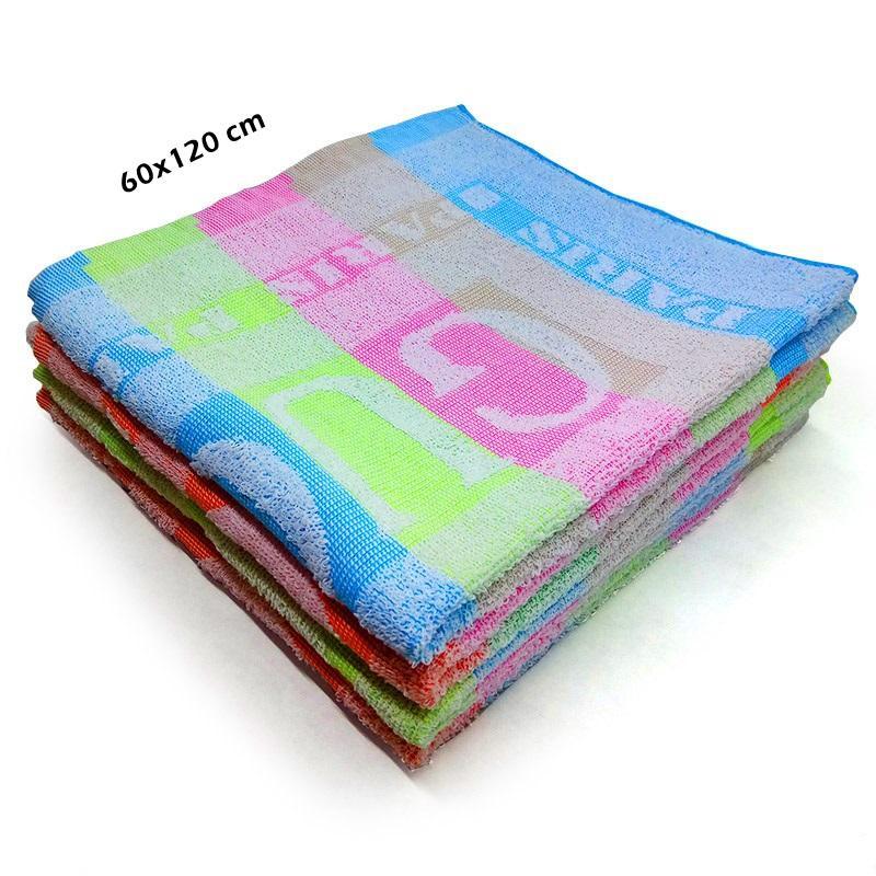 Detail Gambar Vuvida Handuk mandi ekonomis Seri 1 garis 60 x 120 cm - random colour / Handuk Mandi / Handuk dewasa / handuk anak Terbaru