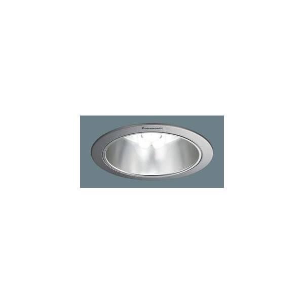 ELEKTRO - DOWNLIGHT 5 PANASONIC FRAME SILVER FROSTED SPECULAR REFLECTOR NLP72450 - BRUSHSTORES