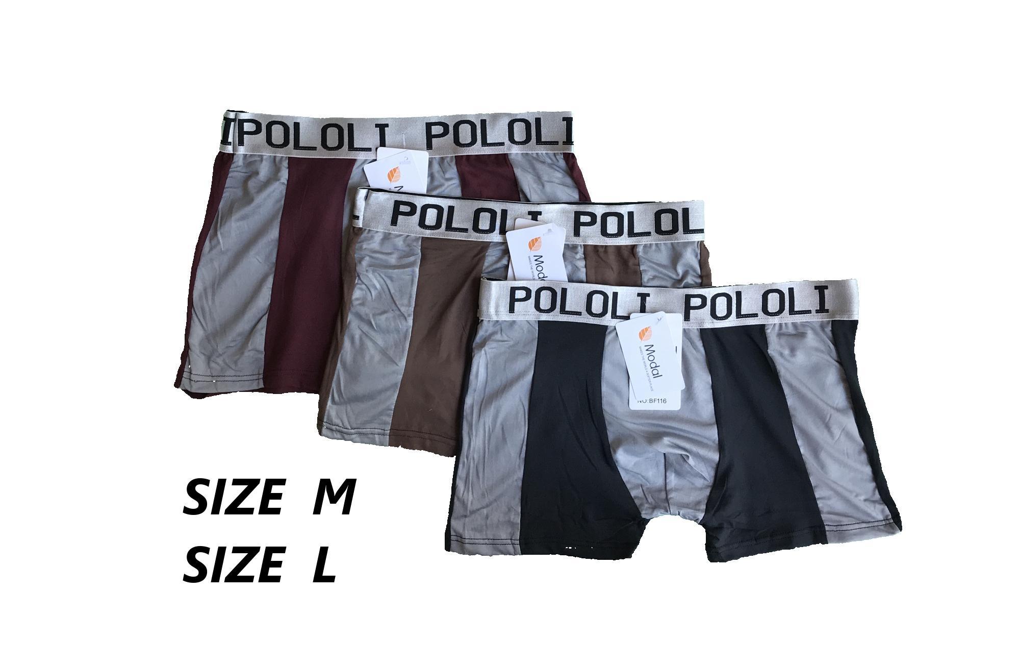 PADIe - 3 PCS Celana Dalam Pria model Boxer Multi Colour /sempak/underwear Laki-laki
