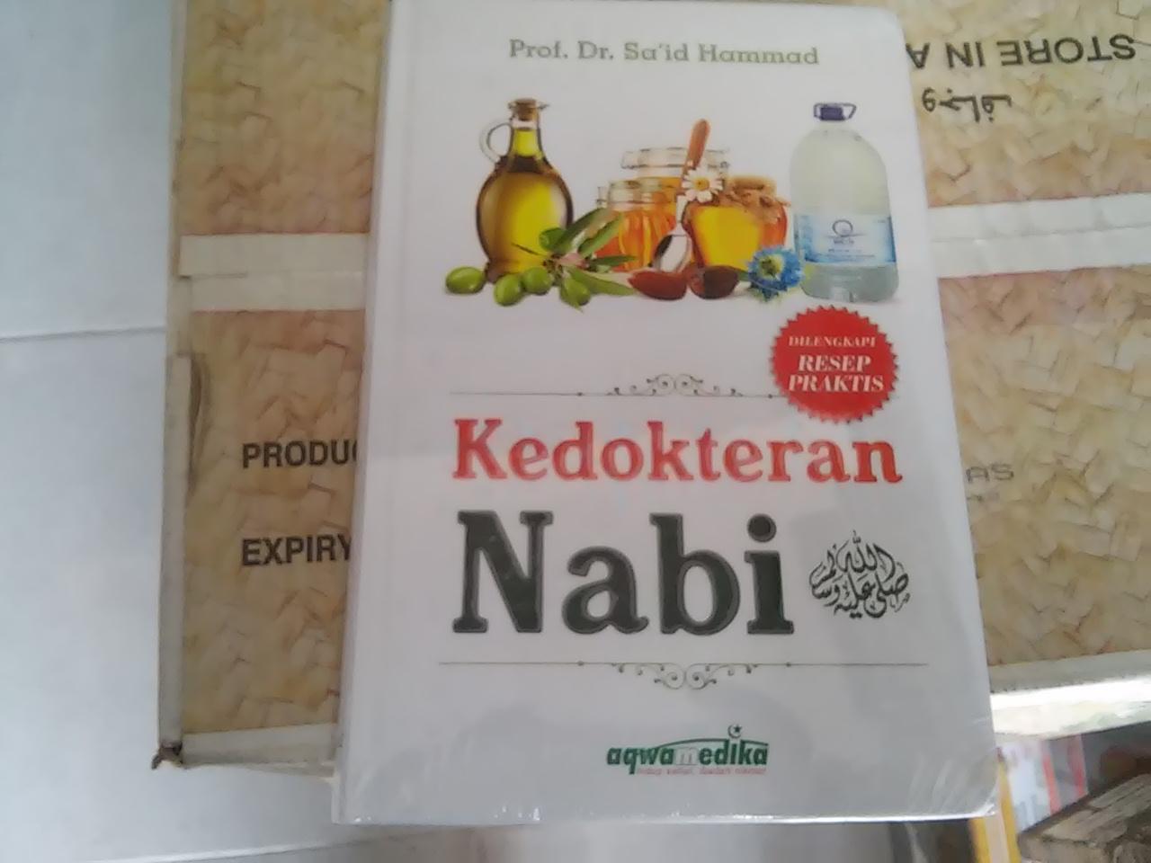 Buku Kedokteran Nabi - Prof. Dr. Sa'id Hammad